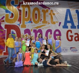 Конкурс  Sport, Art, Dance games